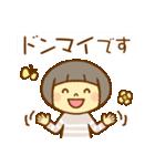 マッシュルームヘアちゃん(個別スタンプ:30)