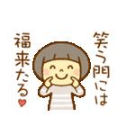 マッシュルームヘアちゃん(個別スタンプ:31)