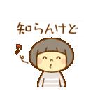 マッシュルームヘアちゃん(個別スタンプ:32)