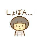マッシュルームヘアちゃん(個別スタンプ:36)