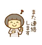 マッシュルームヘアちゃん(個別スタンプ:38)