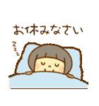 マッシュルームヘアちゃん(個別スタンプ:39)
