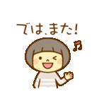 マッシュルームヘアちゃん(個別スタンプ:40)