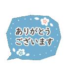 大人女子の優しい北欧風ご挨拶【敬語】(個別スタンプ:01)