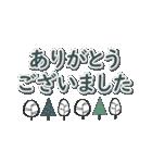大人女子の優しい北欧風ご挨拶【敬語】(個別スタンプ:03)