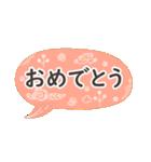 大人女子の優しい北欧風ご挨拶【敬語】(個別スタンプ:04)