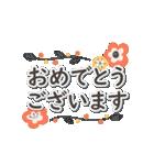大人女子の優しい北欧風ご挨拶【敬語】(個別スタンプ:05)