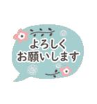 大人女子の優しい北欧風ご挨拶【敬語】(個別スタンプ:06)