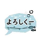 大人女子の優しい北欧風ご挨拶【敬語】(個別スタンプ:07)