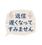 大人女子の優しい北欧風ご挨拶【敬語】(個別スタンプ:29)