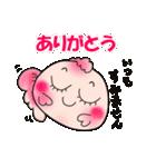 さくらきんぎょ(個別スタンプ:1)
