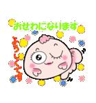 さくらきんぎょ(個別スタンプ:5)