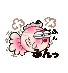 さくらきんぎょ(個別スタンプ:22)