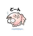 さくらきんぎょ(個別スタンプ:24)