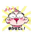 さくらきんぎょ(個別スタンプ:31)