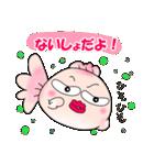 さくらきんぎょ(個別スタンプ:32)