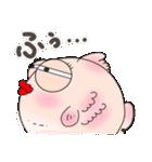 さくらきんぎょ(個別スタンプ:33)
