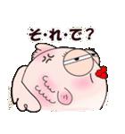 さくらきんぎょ(個別スタンプ:34)