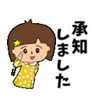 OLさんのための敬語スタンプ2(仕事連絡)(個別スタンプ:01)