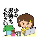 OLさんのための敬語スタンプ2(仕事連絡)(個別スタンプ:06)