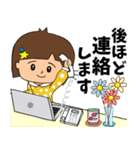 OLさんのための敬語スタンプ2(仕事連絡)(個別スタンプ:07)