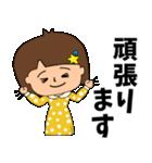 OLさんのための敬語スタンプ2(仕事連絡)(個別スタンプ:26)