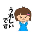 OLさんのための敬語スタンプ2(仕事連絡)(個別スタンプ:31)