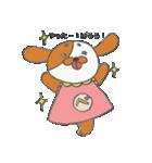 ばるるー犬*べすちゃん(個別スタンプ:01)