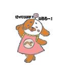 ばるるー犬*べすちゃん(個別スタンプ:04)
