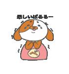 ばるるー犬*べすちゃん(個別スタンプ:08)