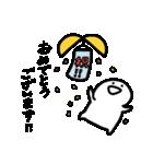 お文具さんの敬語スタンプ(個別スタンプ:40)