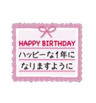 【動く❤️お誕生日】やさしいゴールド(個別スタンプ:04)