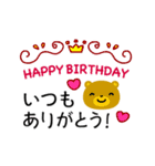 【動く❤️お誕生日】やさしいゴールド(個別スタンプ:05)
