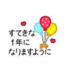 【動く❤️お誕生日】やさしいゴールド(個別スタンプ:06)