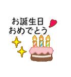 【動く❤️お誕生日】やさしいゴールド(個別スタンプ:07)