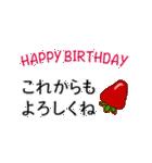 【動く❤️お誕生日】やさしいゴールド(個別スタンプ:08)