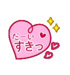 【動く❤️お誕生日】やさしいゴールド(個別スタンプ:09)