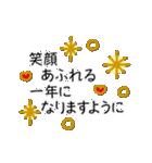 【動く❤️お誕生日】やさしいゴールド(個別スタンプ:10)