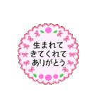 【動く❤️お誕生日】やさしいゴールド(個別スタンプ:11)