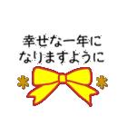 【動く❤️お誕生日】やさしいゴールド(個別スタンプ:12)