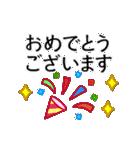 【動く❤️お誕生日】やさしいゴールド(個別スタンプ:13)