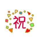 【動く❤️お誕生日】やさしいゴールド(個別スタンプ:14)