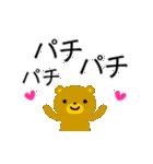 【動く❤️お誕生日】やさしいゴールド(個別スタンプ:15)