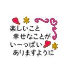 【動く❤️お誕生日】やさしいゴールド(個別スタンプ:16)