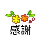 【動く❤️お誕生日】やさしいゴールド(個別スタンプ:17)