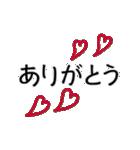 【動く❤️お誕生日】やさしいゴールド(個別スタンプ:18)