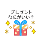 【動く❤️お誕生日】やさしいゴールド(個別スタンプ:20)
