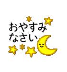 【動く❤️お誕生日】やさしいゴールド(個別スタンプ:22)