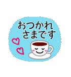 【動く❤️お誕生日】やさしいゴールド(個別スタンプ:23)
