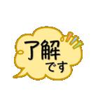 【動く❤️お誕生日】やさしいゴールド(個別スタンプ:24)